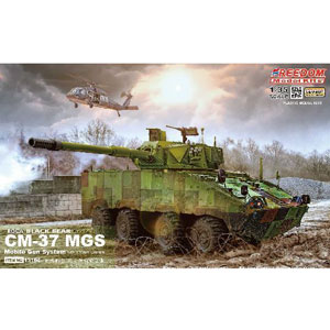 1/35 ROCA CM-37