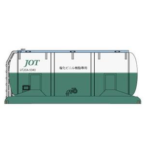 [鉄道模型]ポポンデッタ (N) 8528 20ftタンクコンテナ UT20Aタイプ JOT