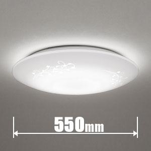 SH8278LDR オーデリック LEDシーリングライト【カチット式】 ODELIC