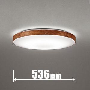 SH8280LDR オーデリック LEDシーリングライト【カチット式】 ODELIC