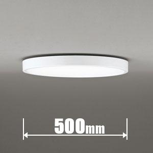 SH8282LDR オーデリック LEDシーリングライト【カチット式】 ODELIC