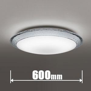 SH8286LDR オーデリック LEDシーリングライト【カチット式】 ODELIC