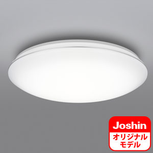LEC-AH870P 日立 LEDシーリングライト【カチット式】 HITACHI LEC-AH800PのJoshinオリジナルモデル