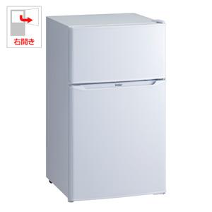(標準設置料込)JR-N85C-W ハイアール 85L 2ドア冷蔵庫(直冷式)ホワイト【右開き】 Haier