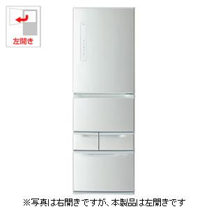(標準設置料込)GR-P41GL-S 東芝 411L 5ドア冷蔵庫(シルバー)【左開き】 TOSHIBA VEGETA(ベジータ)