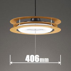SH4014LD オーデリック LEDペンダント【コード吊】 ODELIC