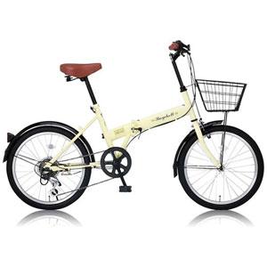 FB-206R(24213) オオトモ 折りたたみ自転車 20インチ シマノ6段変速(アイボリー) OTOMO Raychell(レイチェル)