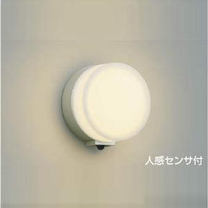 AU38134L コイズミ LEDポーチライト(ウォームシルバー)【要電気工事】 KOIZUMI