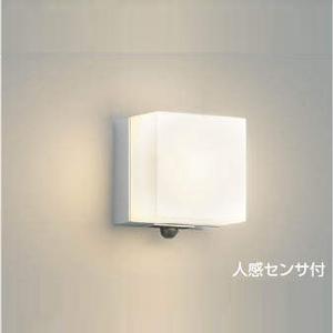 AU45875L コイズミ LEDポーチライト(シルバーメタリック)【要電気工事】 KOIZUMI