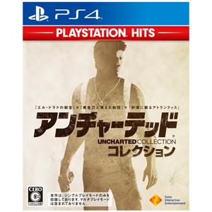 PS4 アンチャーテッド コレクション PlayStationHits 直営ストア ソニー PH PCJS73509 アンチャーテッドコレクション インタラクティブエンタテインメント 信託