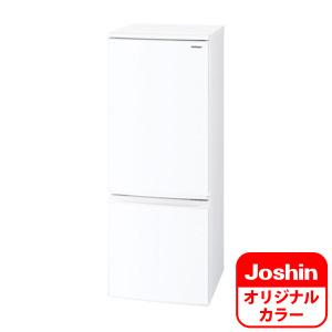 (標準設置料込)SJ-C17E-W シャープ 167L 2ドア冷蔵庫(ホワイト系) SHARP つけかえどっちもドア 「SJ-D17E-S」 のJoshinオリジナルモデル