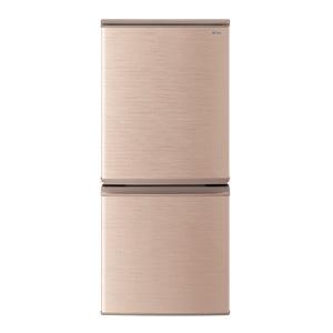 (標準設置料込)SJ-D14E-N シャープ 137L 2ドア冷蔵庫(ブロンズ系) SHARP つけかえどっちもドア