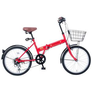 FB-206R(35651) オオトモ 折りたたみ自転車 20インチ シマノ6段変速(レッド) OTOMO Raychell(レイチェル)