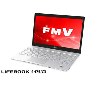 FMVS75C3W 富士通 13.3型ノートパソコン FMV LIFEBOOK SH75/C3 アーバンホワイト (Core i5/メモリ 4GB/SSD 256GB/Office H&B 2016)