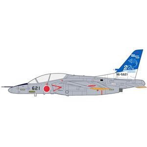 【再生産】1/72 航空自衛隊 T-4