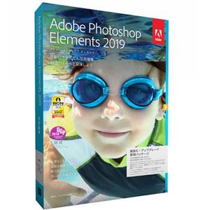 PHOTOELE2019JMLUP-HD アドビ Photoshop Elements 2019 日本語版 MLP アップグレード版 ※パッケージ版
