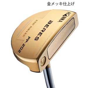 BRS PP-202 GLD 34 本間ゴルフ BERES PP-202 パター (34インチ) 金メッキ