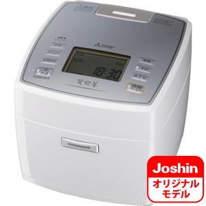 NJ-E18J7-W 三菱 IHジャー炊飯器(1升炊き) ピュアホワイト MITSUBISHI 備長炭炭炊釜 NJ-VE189のJoshinオリジナルモデル
