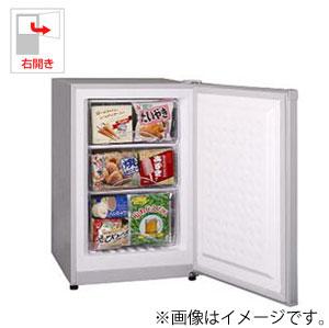 (標準設置料込)MA6086 三ツ星貿易 86L 冷凍庫【右開き】直冷式 シルバーグレー EXCELLENCE