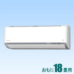 AN-56WAP-W ダイキン 【標準工事セットエアコン】(18000円分工事費込) おもに18畳用 (冷房:15~23畳/暖房:15~18畳) Aシリーズ 電源200V(ホワイト) [AN56WAPWセ]