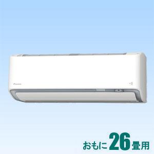 AN-80WAP-W ダイキン 【標準工事セットエアコン】(24000円分工事費込) おもに26畳用 (冷房:22~33畳/暖房:21~26畳) Aシリーズ 電源200V (ホワイト)