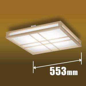 EX10048 タキズミ LED和風シーリングライト【カチット式】 TAKIZUMI