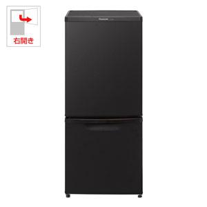 (標準設置料込)NR-B14BW-T パナソニック 138L 2ドア冷蔵庫(マットビターブラウン)【右開き】 Panasonic