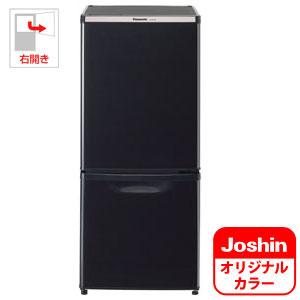 (標準設置料込)NR-BW14BC-K パナソニック 138L 2ドア冷蔵庫(ブラック)【右開き】 Panasonic NR-B14BW のJoshinオリジナルモデル