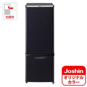 (標準設置料込)NR-BW17BC-K パナソニック 168L 2ドア冷蔵庫(ブラック)【右開き】 Panasonic NR-B17BW のJoshinオリジナルモデル