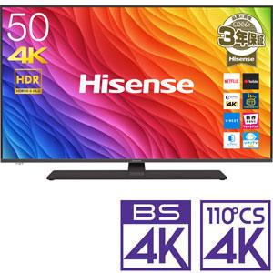 (標準設置料込_Aエリアのみ)50A6800 ハイセンス 50V型地上・BS・110度CSデジタル4Kチューナー内蔵 LED液晶テレビ (別売USB HDD録画対応) Hisense