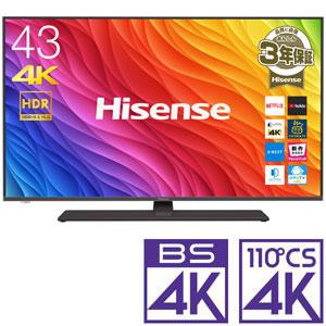 (標準設置料込_Aエリアのみ)43A6800 ハイセンス 43V型地上・BS・110度CSデジタル4Kチューナー内蔵 LED液晶テレビ (別売USB HDD録画対応) Hisense