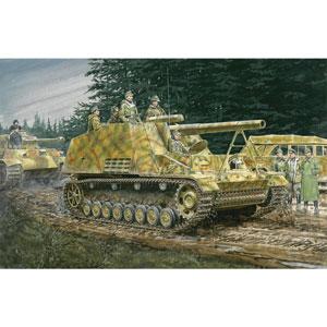 1/35 WW.II ドイツ軍 Sd.Kfz.165 フンメル 初期生産型/後期生産型 (2 in 1)【DR6935】 ドラゴンモデル