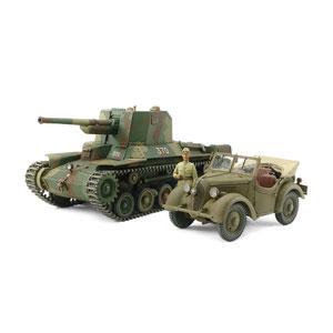 1/35 日本陸軍 一式砲戦車・くろがね四起セット【25187】 プラモデル タミヤ