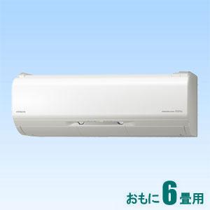 RAS-X22J-W 日立 【標準工事セットエアコン】(10000円分工事費込)ステンレス・クリーン 白くまくん おもに6畳用 (冷房:6~9畳/暖房:6~7畳) プレミアムXシリーズ (スターホワイト)