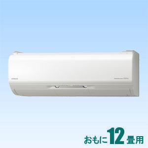 RAS-X36J-W 日立 【標準工事セットエアコン】(10000円分工事費込)ステンレス・クリーン 白くまくん おもに12畳用 (冷房:10~15畳/暖房:9~12畳) プレミアムXシリーズ スターホワイト