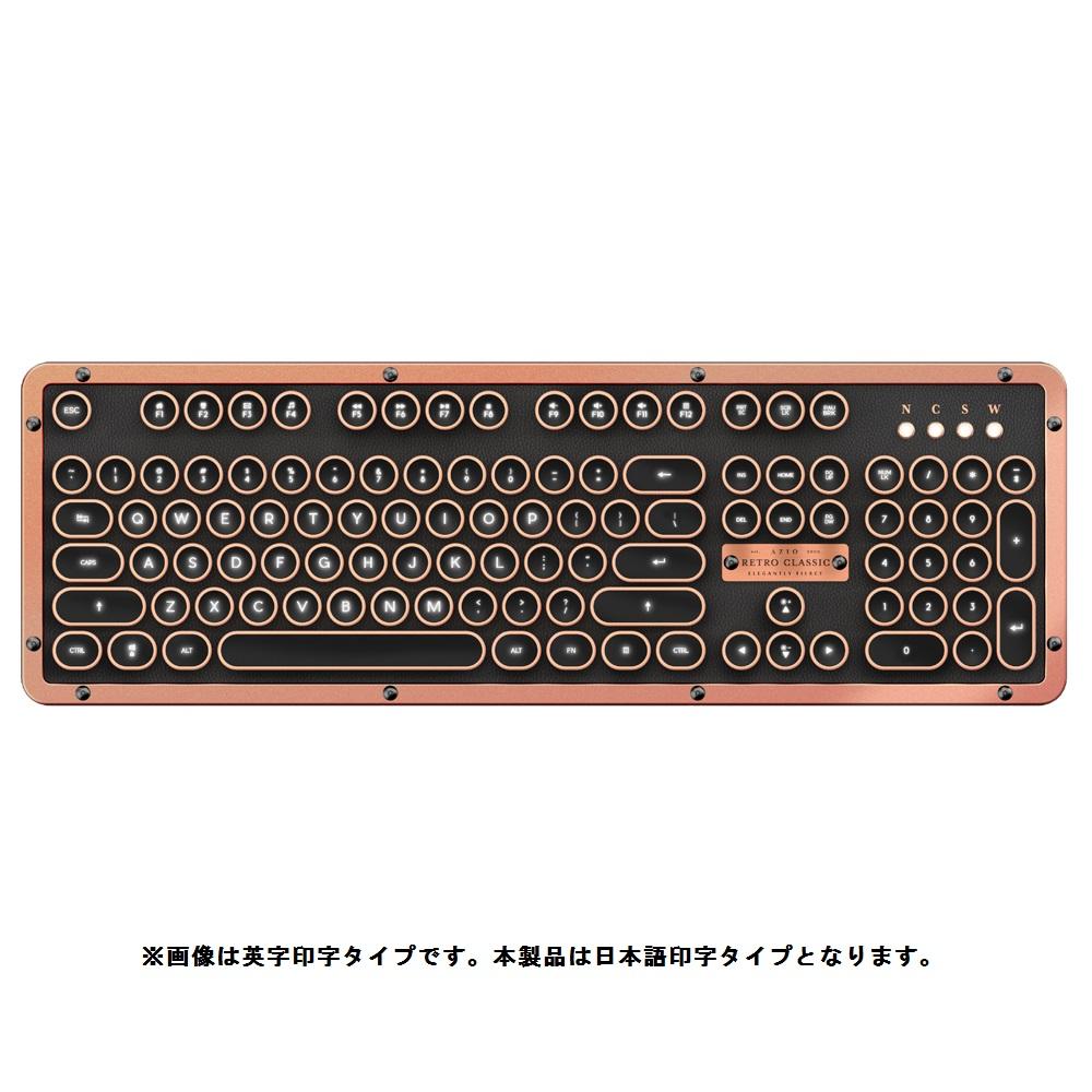 MK-RETRO-BT-L-03-JP AZIO Bluetooth/USB有線接続 タイプライター式 バックライト付メカニカルキーボード 日本語配列(アーティサン) AZIO RETRO CLASSIC BT EDITION