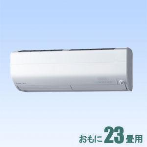 MSZ-ZW7119S-W 三菱 【標準工事セットエアコン】(24000円分工事費込) 霧ヶ峰 おもに23畳用 (冷房:20~30畳/暖房:19~23畳) Zシリーズ 電源200V (ピュアホワイト)