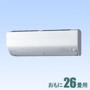 MSZ-ZW8019S-W 三菱 【標準工事セットエアコン】(24000円分工事費込) 霧ヶ峰 おもに26畳用 (冷房:22~33畳/暖房:21~26畳) Zシリーズ 電源200V (ピュアホワイト)