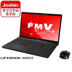 FMVA53C2BZ 富士通 【Joshinオリジナル】15.6型ノートパソコン FMV LIFEBOOK AH53/C2(ブライトブラック) [Core i7/メモリ 8GB/HDD 1TB/Office H&B 2016]