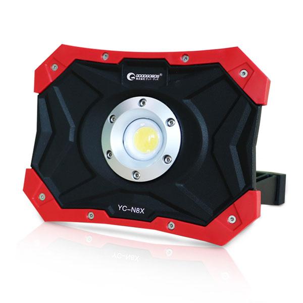 YC-N8X グッド・グッズ 充電式 LED投光器 GOODGOODS [YCN8X]