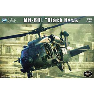 1/35 MH-60L ブラックホーク 特殊作戦機改良型【KITKH50005】 キティホークモデル