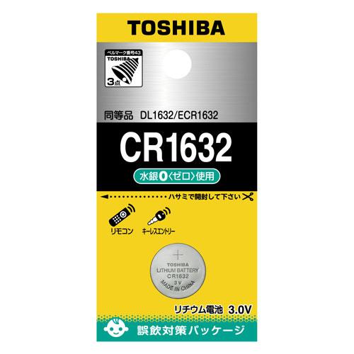 限定タイムセール CR1632EC 東芝 リチウムコイン電池×1個 新登場 CR1632 TOSHIBA