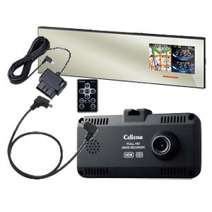 AR-W63GM 690 117 セルスター ミラー型 GPS内蔵 レーダー探知機 + ドライブレコーダー+ OBDIIセット CELLSTAR ASSURA(アシュラ)