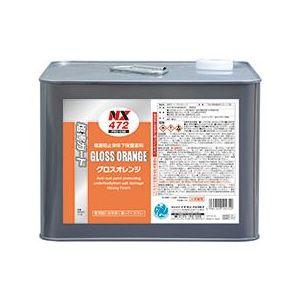 NX472 イチネンケミカルズ 塩害ガードグロスオレンジ 7kg