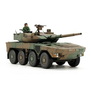 1/48 ミリタリーミニチュアシリーズ No.96 陸上自衛隊 16式機動戦闘車【32596】 プラモデル タミヤ