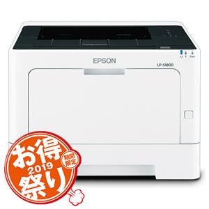 LP-S180C0 エプソン A4対応モノクロレーザープリンター 30PPM 【お得祭り2019モデル】EPSON