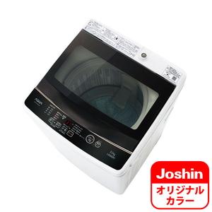 (標準設置料込)AQW-G50GJ-W アクア 5.0kg 全自動洗濯機 ホワイト AQUA AQW-GS50G-W のJoshinオリジナルモデル