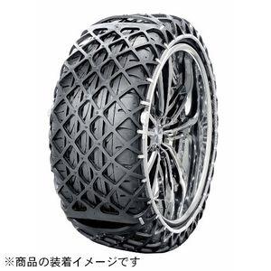 1299WD イエティ 非金属タイヤチェーン ラバー製高性能スノーネット Yeti Snow net(イエティスノーネット)