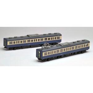 [鉄道模型]トミックス (HO) HO-9041 国鉄 113 1500系近郊電車(横須賀色)増結セット(M)2両