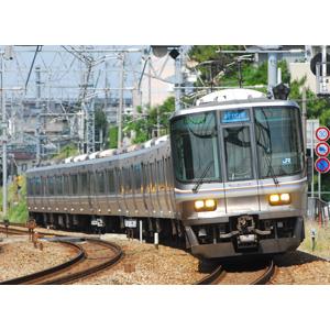 [鉄道模型]トミックス (Nゲージ) 98327 223 2000系 近郊電車基本セットA(4両)